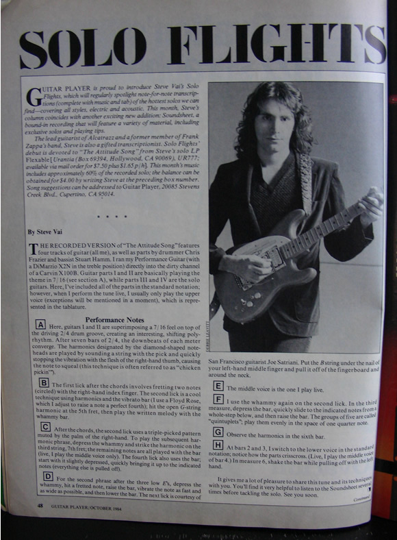 Steve Vai - Guitar Player Magazine - Attitude Song Intro